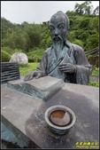 坪林石雕公園、坪林生態園區:IMG_07.jpg