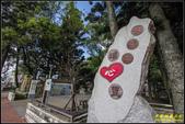 台灣地理中心碑:IMG_01.jpg
