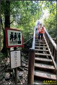 東眼山自導式步道:IMG_21.jpg