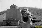 王得祿墓:IMG_06.jpg