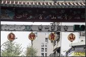 艋舺青山宮:IMG_02.jpg