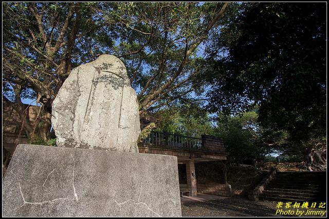 IMG_24.jpg - 砲台山