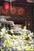 原鄉緣紙傘文化村:IMG_14.jpg