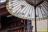原鄉緣紙傘文化村:IMG_18.jpg