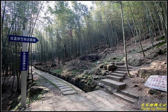 長源圳生態步道、孟宗竹林古戰場:IMG_08.jpg