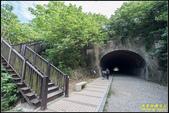 崎頂隧道文化公園:IMG_14.jpg