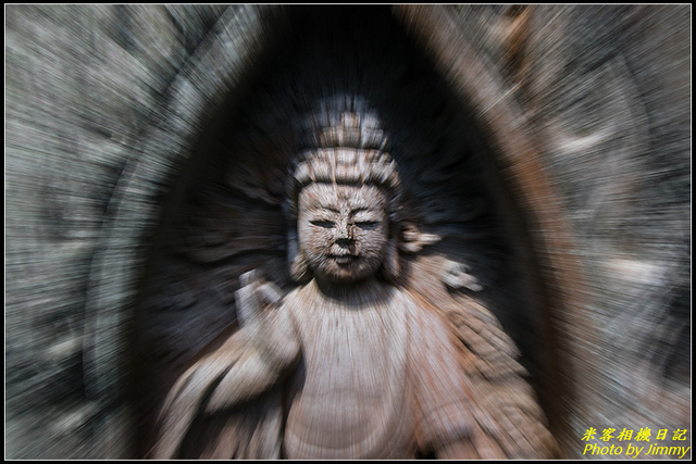 IMG_11.jpg - 金寶山‧千佛石窟