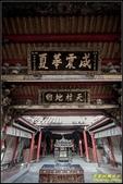 新港水仙宮:IMG_13.jpg