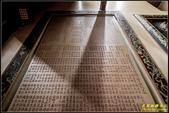 台北霞海城隍廟:IMG_19.jpg