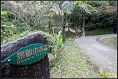 東眼山自導式步道:IMG_02.jpg