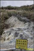 陽明山‧小油坑:IMG_11.jpg