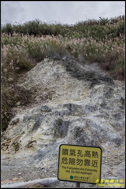 IMG_11.jpg - 陽明山‧小油坑