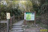 瑞里‧青年嶺步道、千年蝙蝠洞、燕子崖:IMG_01.jpg
