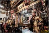 新竹都城隍廟:IMG_11.jpg