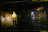 七星柴魚博物館:IMG_02.jpg