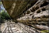瑞里‧青年嶺步道、千年蝙蝠洞、燕子崖:IMG_17.jpg