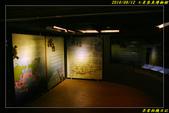 七星柴魚博物館:IMG_04.jpg