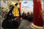 富福頂山寺(三芝貝殼廟):IMG_05.JPG