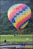 石門水庫‧熱氣球嘉年華:IMG_02.jpg