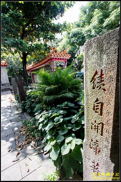 IMG_18.jpg - 芝山岩惠濟宮