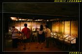 七星柴魚博物館:IMG_05.jpg