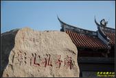 彰化孔子廟:IMG_03.jpg