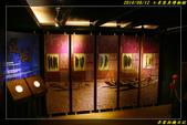 七星柴魚博物館:IMG_06.jpg