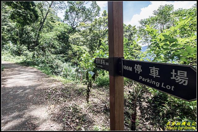 IMG_07.jpg - 蓬萊瀑布