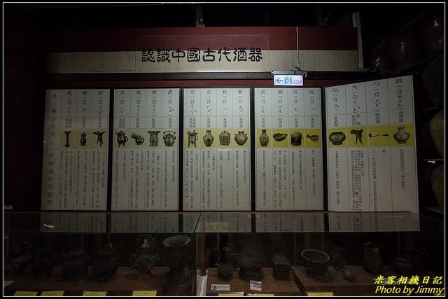 IMG_40.jpg - 埔里酒廠