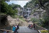 蓬萊瀑布:IMG_15.jpg
