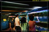 七星柴魚博物館:IMG_08.jpg
