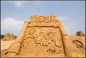 2018福隆國際沙雕藝術季:File 11.jpg
