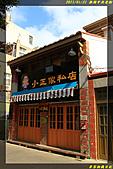 澎湖中央老街:IMG_06.jpg