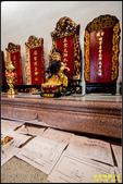 羅東孔子廟:IMG_13.jpg