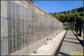 國際終戰和平紀念公園:IMG_07.jpg