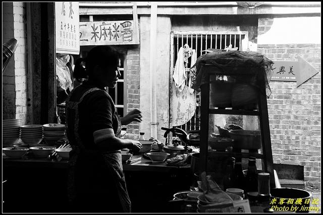IMG_09.jpg - 南庄風情‧老街之美