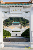 世界級博物館‧台北故宮博物院:IMG_02.jpg