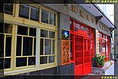 澎湖中央老街:IMG_07.jpg