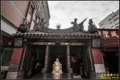 台北霞海城隍廟:IMG_02.jpg
