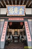 金廣福公館:IMG_17.jpg