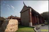 彰化孔子廟:IMG_02.jpg