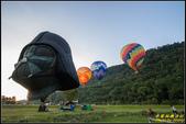 石門水庫‧熱氣球嘉年華:IMG_01.jpg