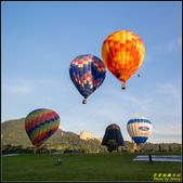 石門水庫‧熱氣球嘉年華:IMG_05.jpg