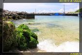 墾丁鼻頭漁港:IMG_15.jpg
