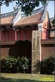 彰化孔子廟:IMG_13.jpg