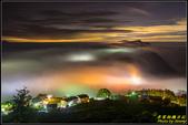 頂石棹‧琉璃雲海之美:IMG_01.jpg