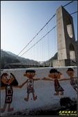 南庄‧東河吊橋:IMG_03.jpg