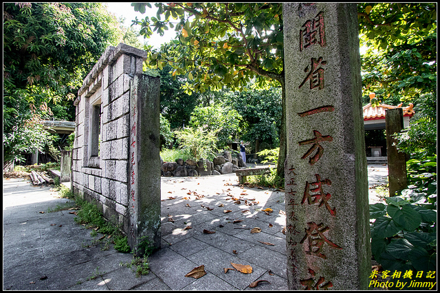 IMG_17.jpg - 芝山岩惠濟宮