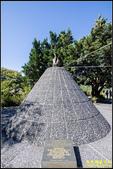 國際終戰和平紀念公園:IMG_05.jpg