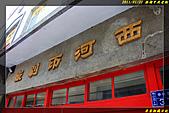 澎湖中央老街:IMG_08.jpg